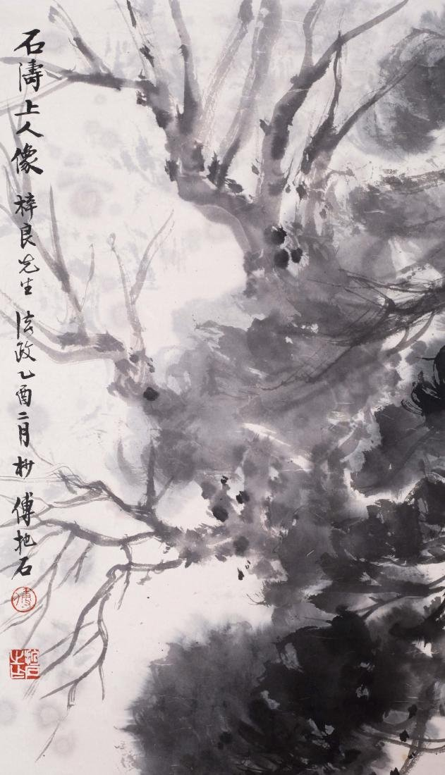 CHINESE SCROLL PAINTING OF LOHAN IN WOOD WITH - 4