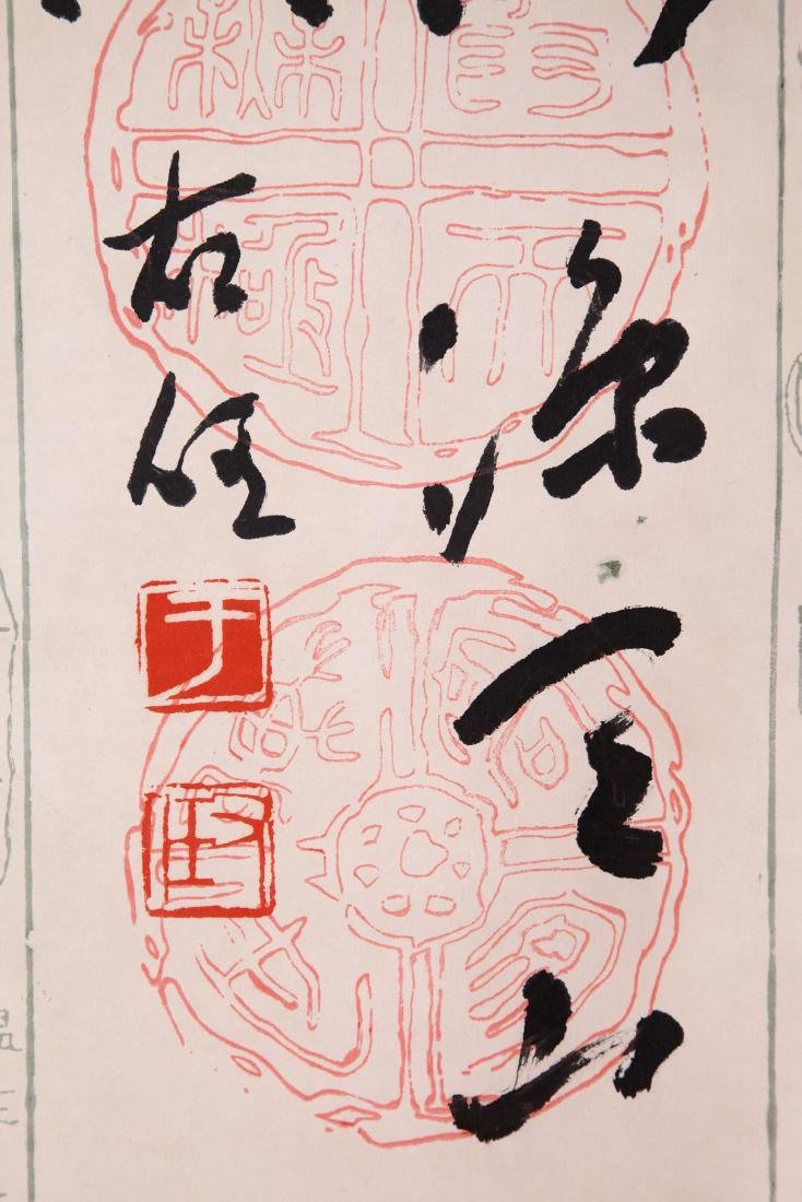 CHINESE SCROLL CALLIGRAPHY ON PAPER - 4