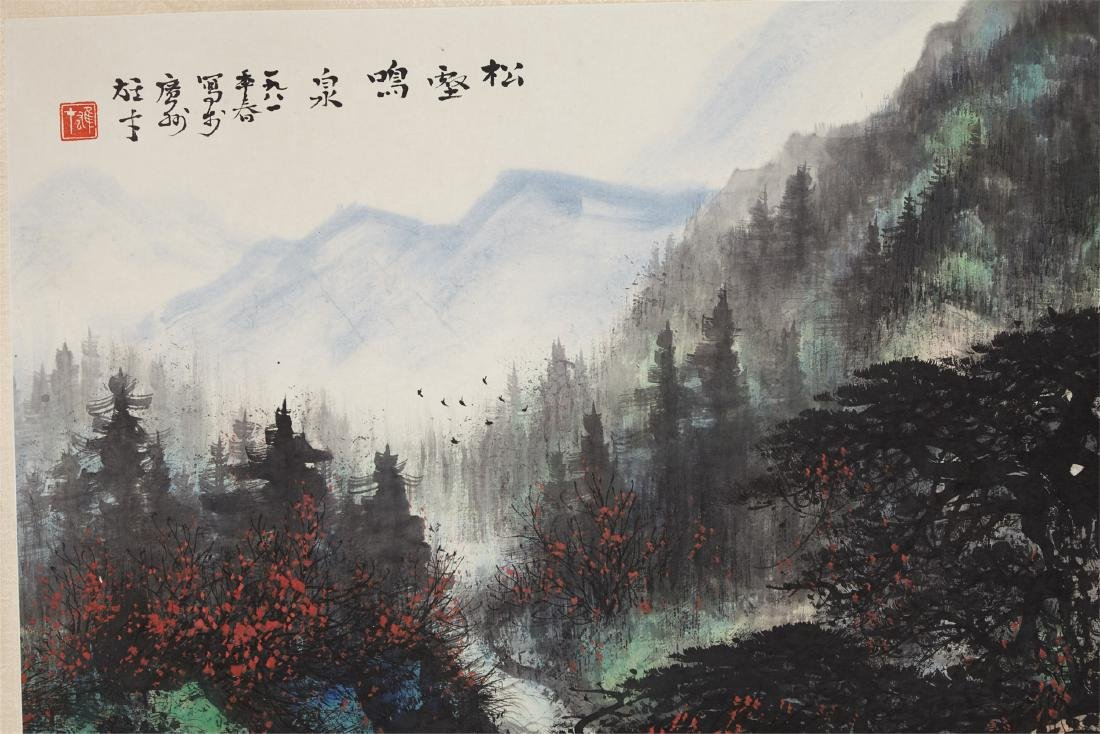CHINESE SCROLL PAINTING OF PINE TREES - 3