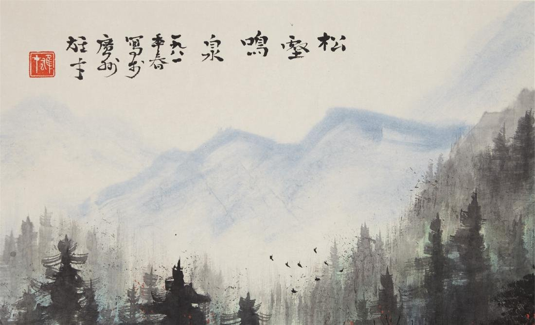 CHINESE SCROLL PAINTING OF PINE TREES - 4