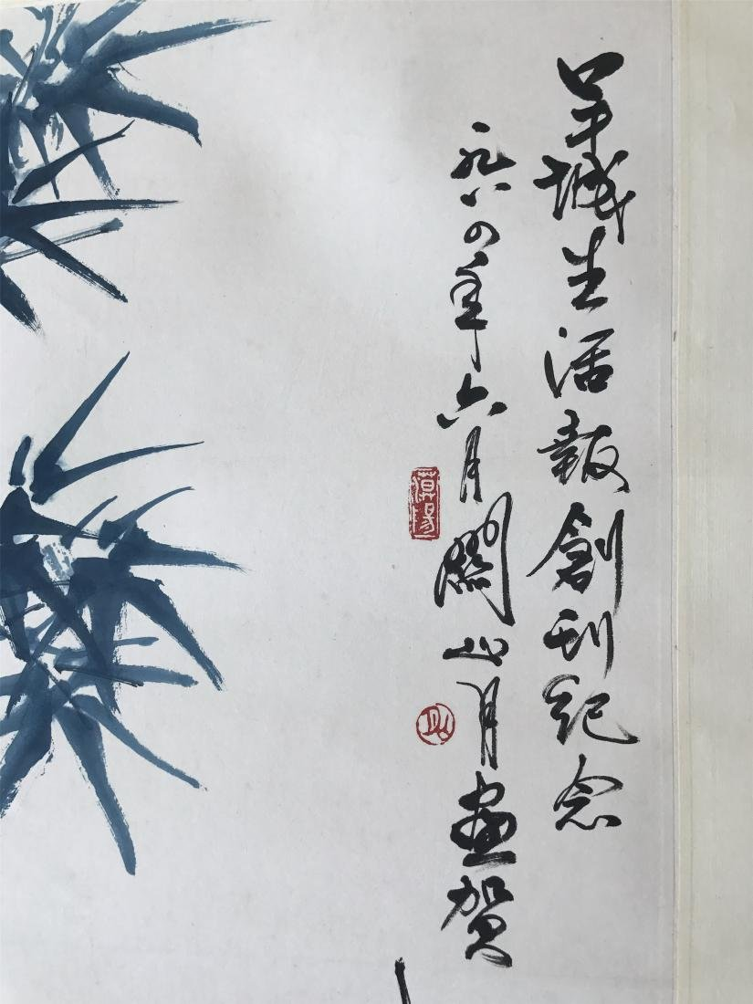 CHINESE SCROLL PAINTING OF BAMBOO AND PLUM - 2
