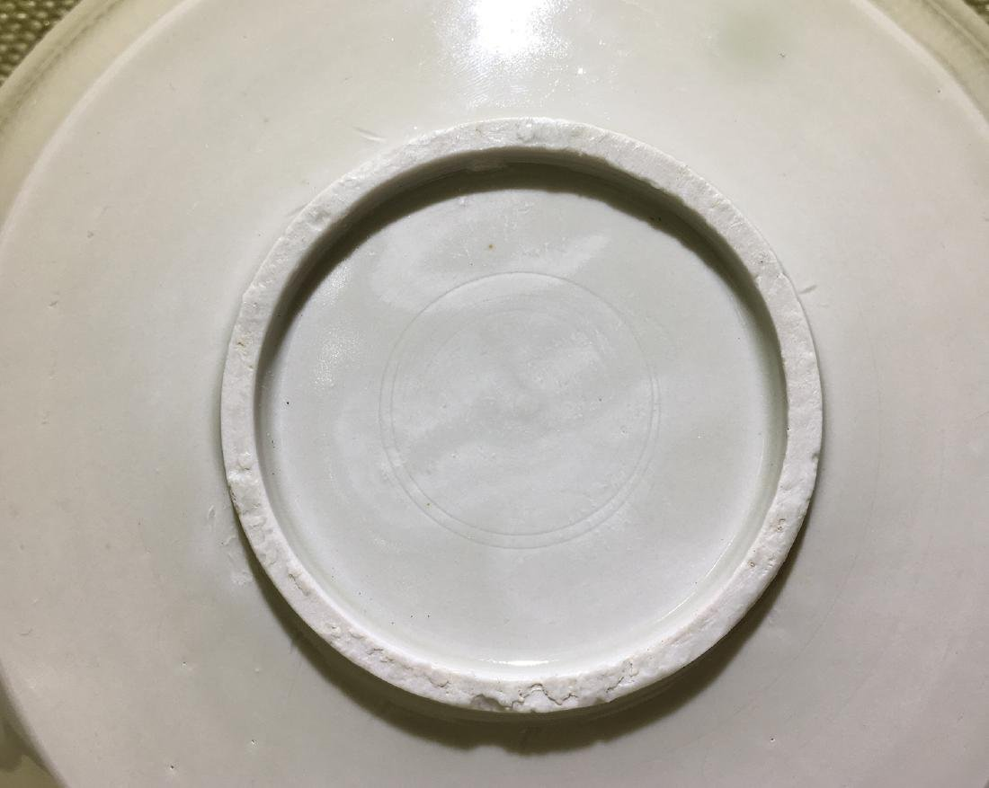 CHINESE PORCELAIN SONG DYNASTY DING KILN ENGRAVED - 6