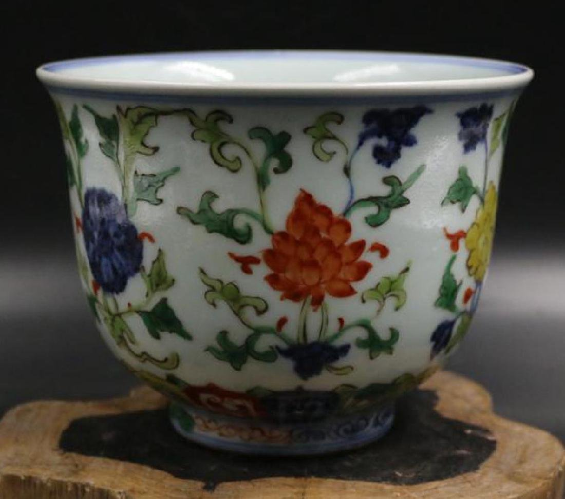 CHINESE PORCELAIN WUCAI FLOWER CUP