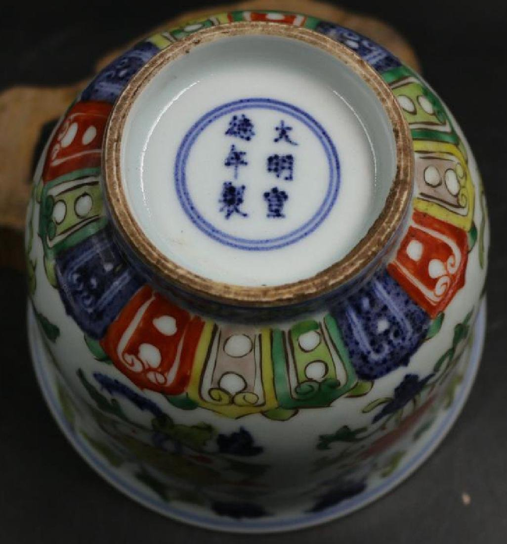 CHINESE PORCELAIN WUCAI FLOWER CUP - 5