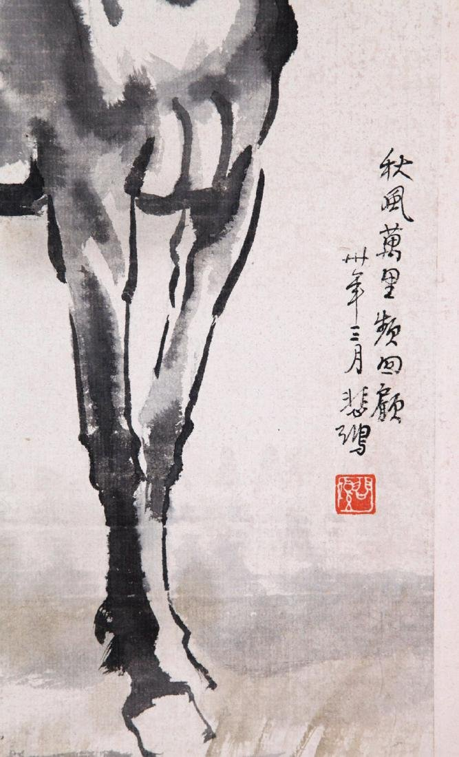 CHINESE SCROLL PAINTING OF HORSE - 4