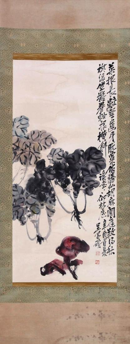 CHINESE SCROLL PAINTING OF VAGETABLE WITH PUBLICATION