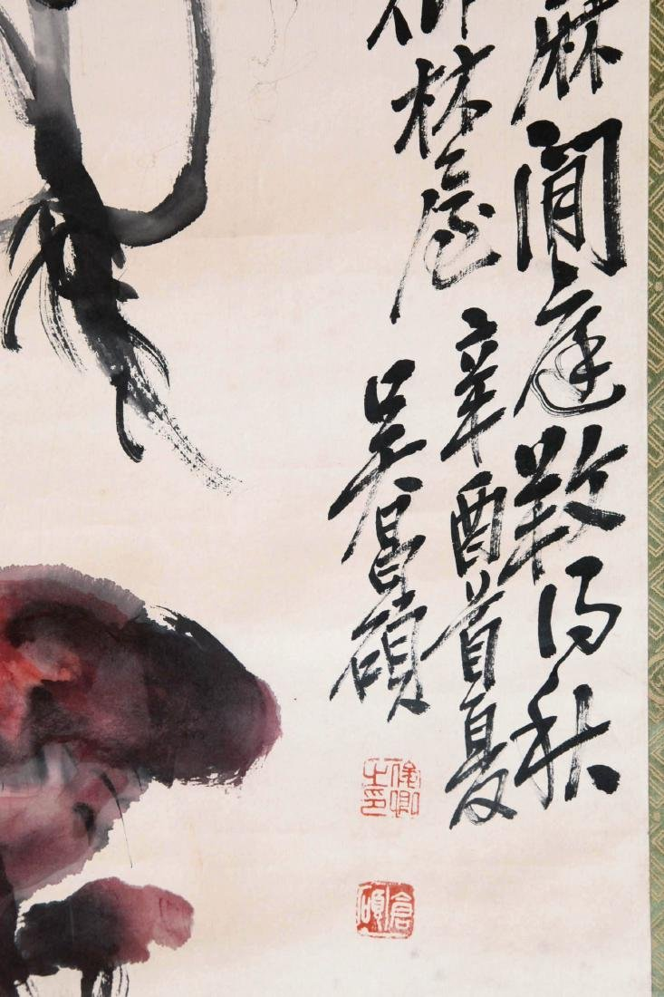 CHINESE SCROLL PAINTING OF VAGETABLE WITH PUBLICATION - 4