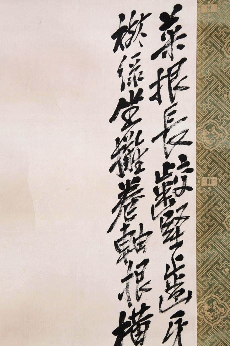 CHINESE SCROLL PAINTING OF VAGETABLE WITH PUBLICATION - 5