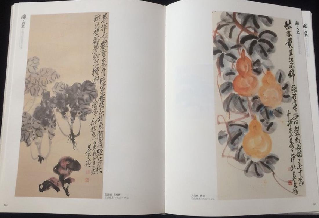 CHINESE SCROLL PAINTING OF VAGETABLE WITH PUBLICATION - 7