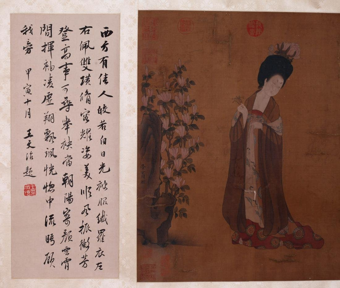 CHINESE SCROLL PAINTING OF COURT LADIES - 6