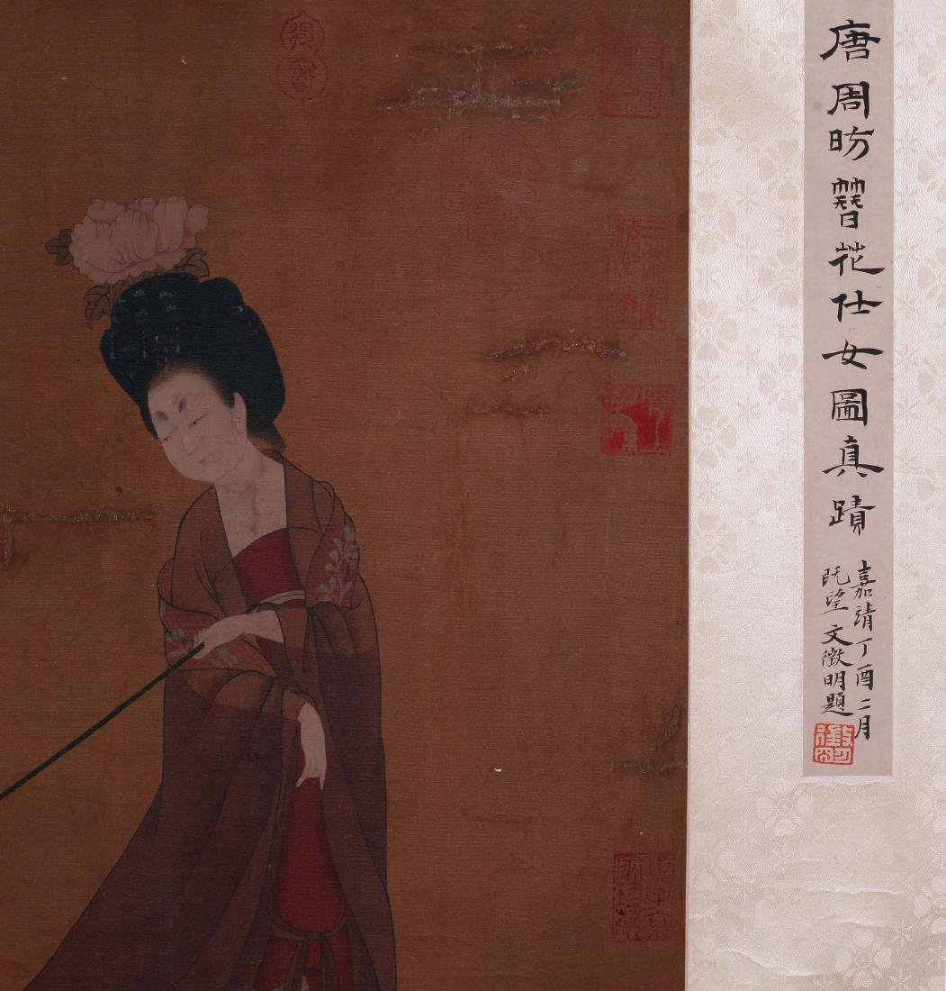 CHINESE SCROLL PAINTING OF COURT LADIES - 7