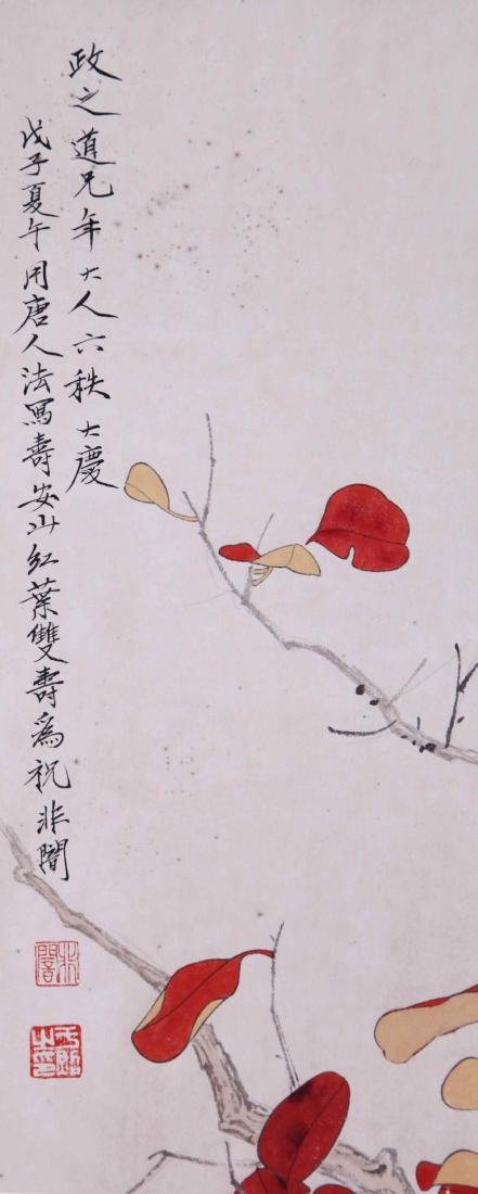 CHINESE SCROLL PAINTING OF BIRD AND FLOWRE - 4