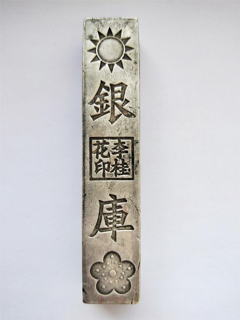CHINESE SILVER INGOT - 3