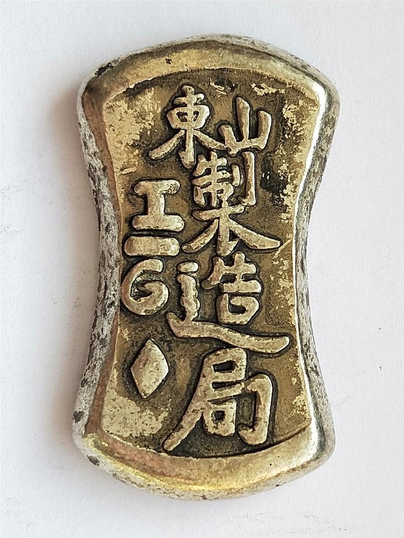 CHINESE SILVER INGOT