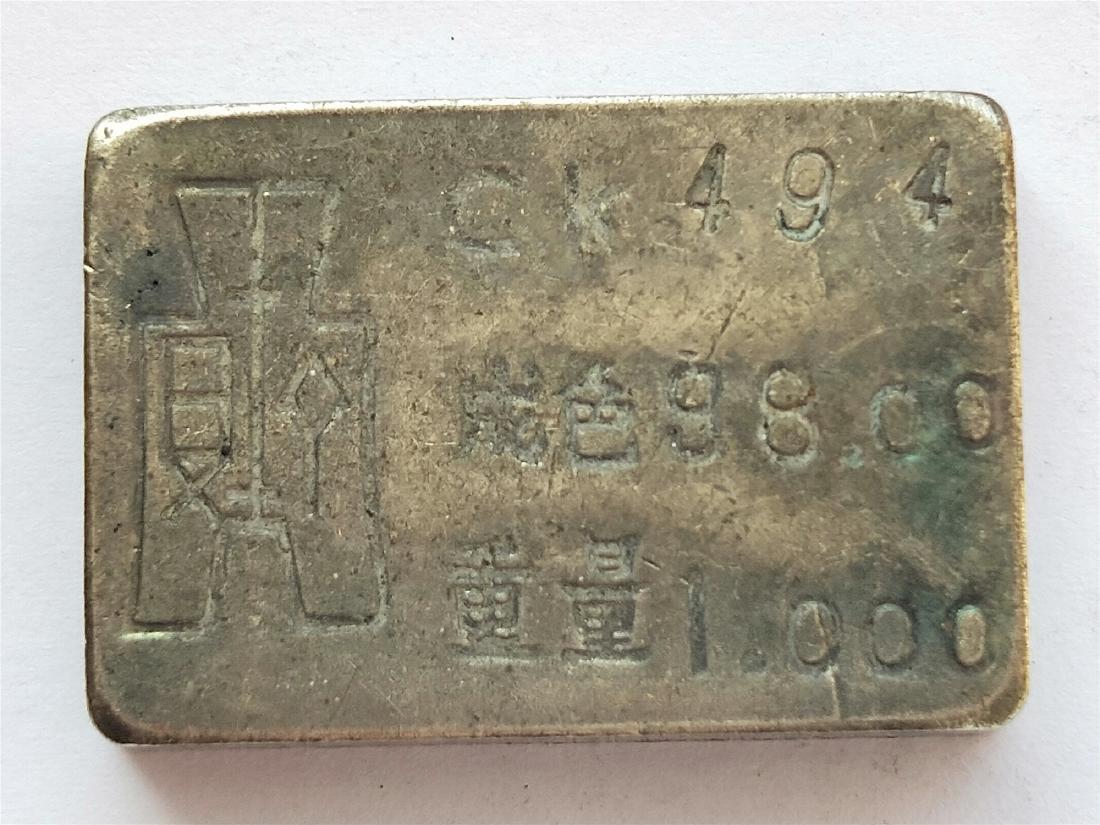 CHINESE SILVER INGOT - 2