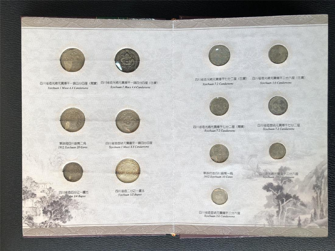 A SET OF CHINESE DOLLAR COINS - 3
