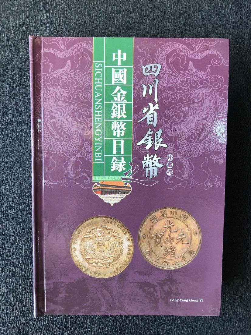A SET OF CHINESE DOLLAR COINS - 5