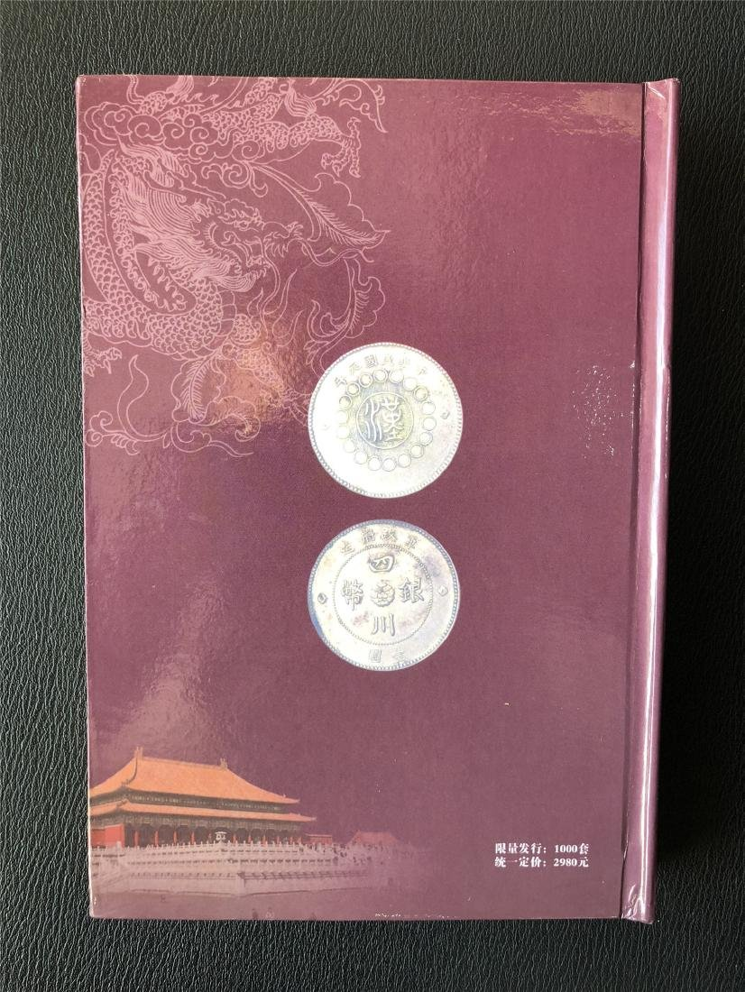 A SET OF CHINESE DOLLAR COINS - 6