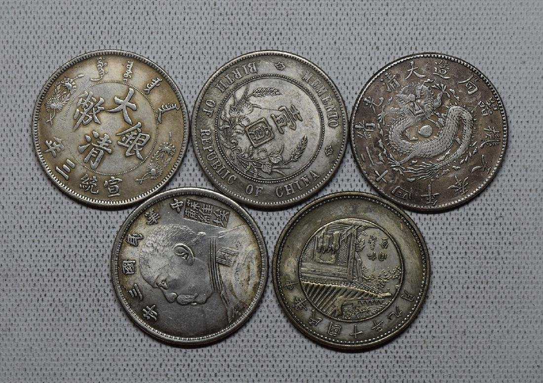 FIVE CHINESE DOLLAR COINS REPUBLIC PERIOD