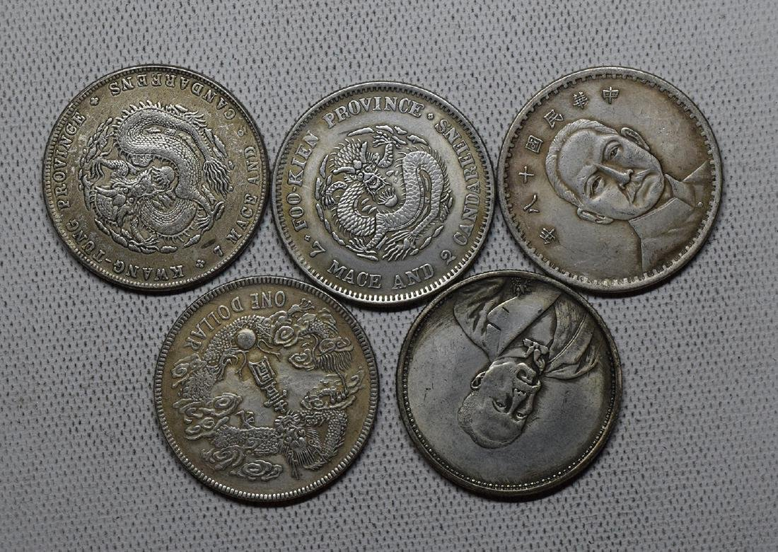 FIVE CHINESE DOLLAR COINS REPUBLIC PERIOD - 2