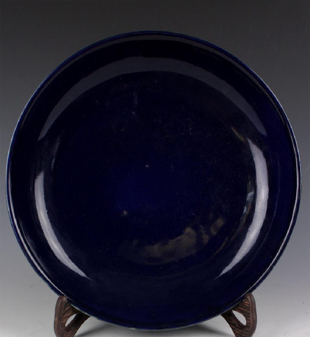 CHINESE PORCELAIN BLUE GLAZE CHARGER