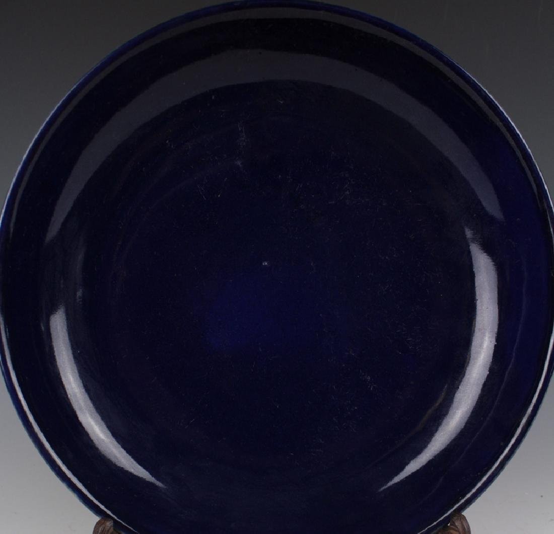 CHINESE PORCELAIN BLUE GLAZE CHARGER - 2