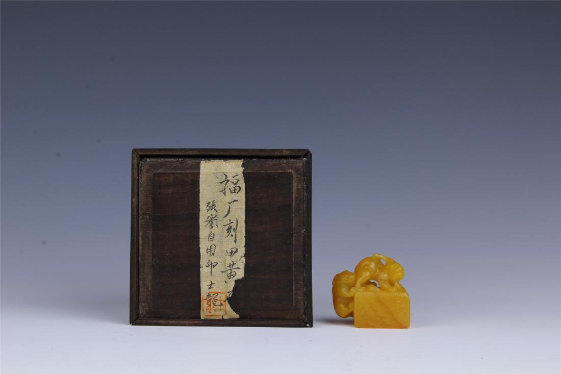 CHINESE TIANHUANG STONE SEAL WITH ROSEWOOD CASE - 2