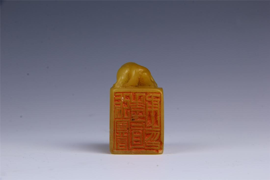 CHINESE TIANHUANG STONE SEAL WITH ROSEWOOD CASE - 7