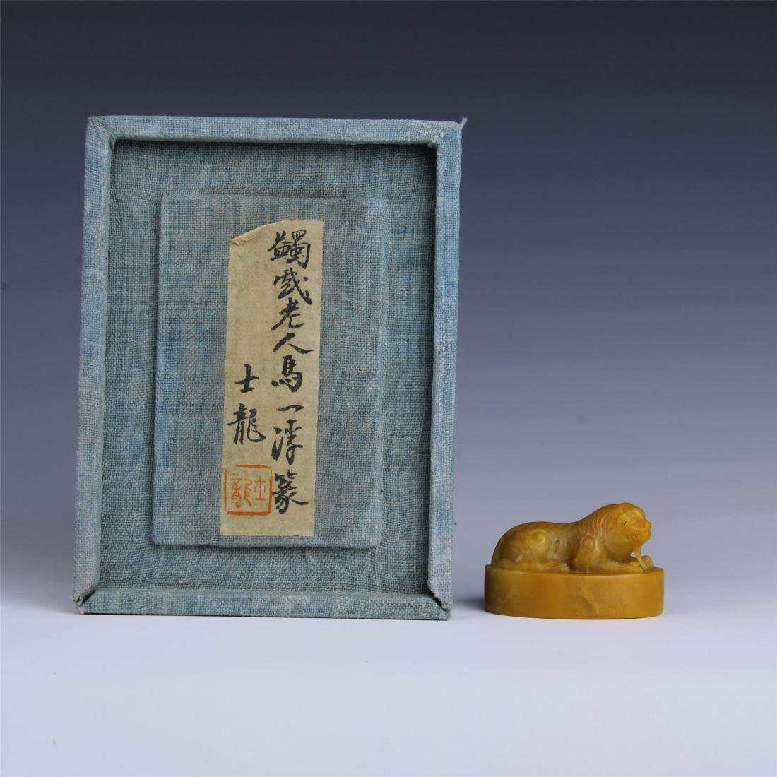 CHINESE TIANHUANG STONE SEAL WITH CASE