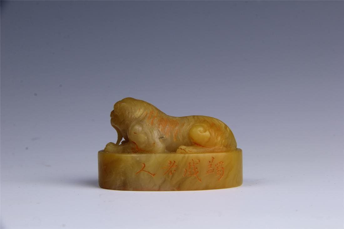 CHINESE TIANHUANG STONE SEAL WITH CASE - 4