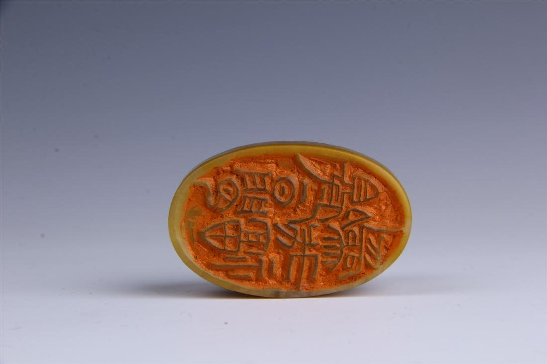 CHINESE TIANHUANG STONE SEAL WITH CASE - 6