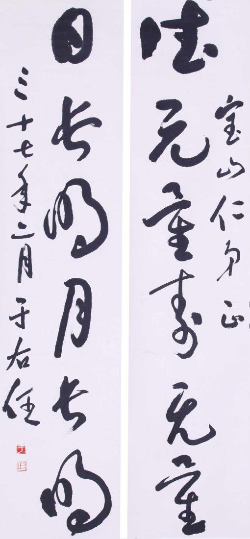 CHINESE SCROLL PAINTING OF CALLIGRAPHY COUPLET