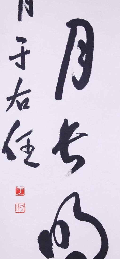 CHINESE SCROLL PAINTING OF CALLIGRAPHY COUPLET - 4