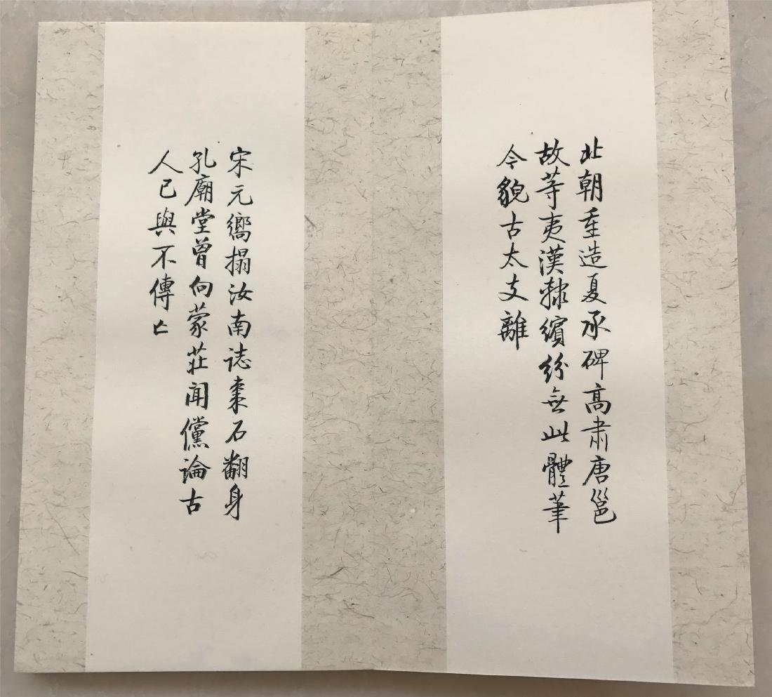 TWEELVE PAGES OF CHINESE ABLUM CALLIGRAPHY ON PAPER - 3