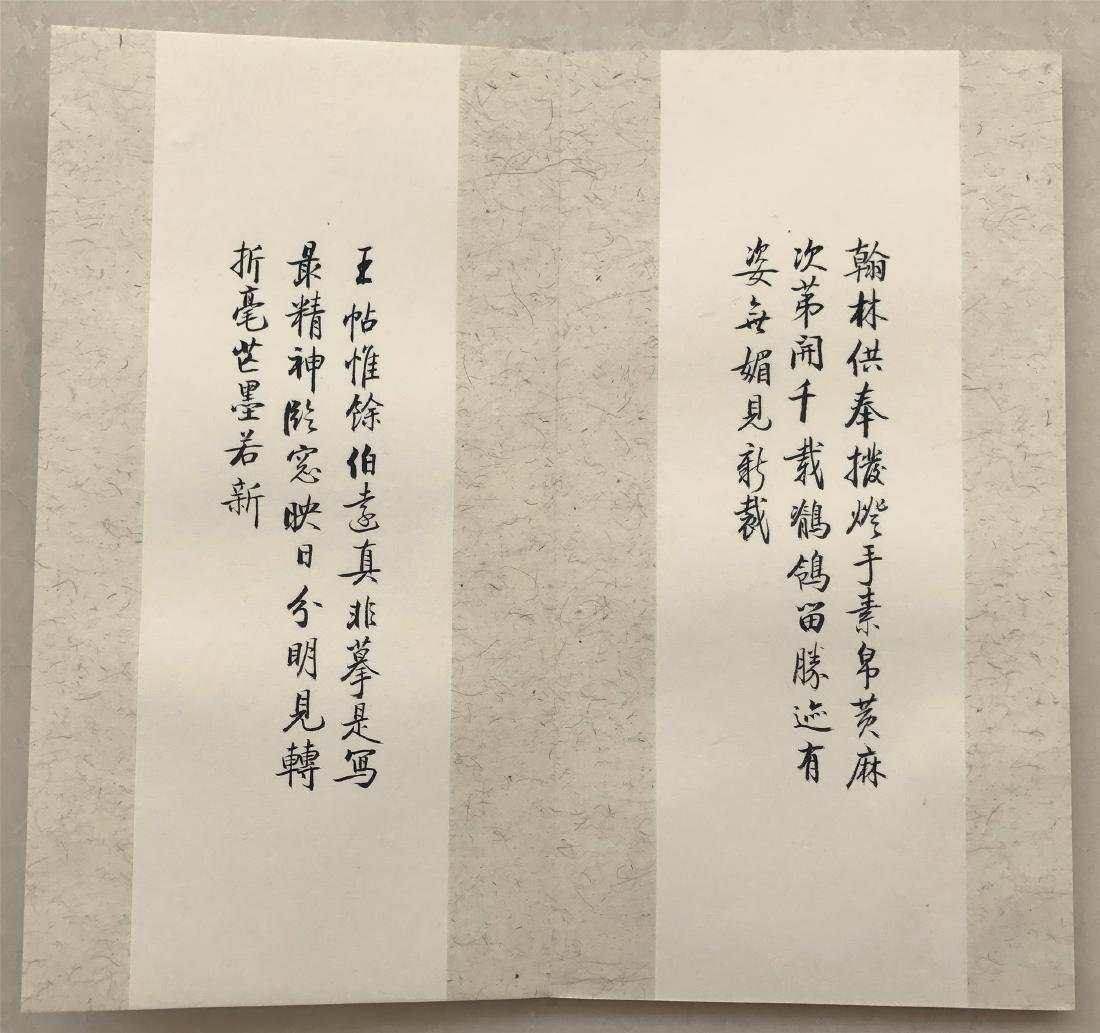 TWEELVE PAGES OF CHINESE ABLUM CALLIGRAPHY ON PAPER - 5