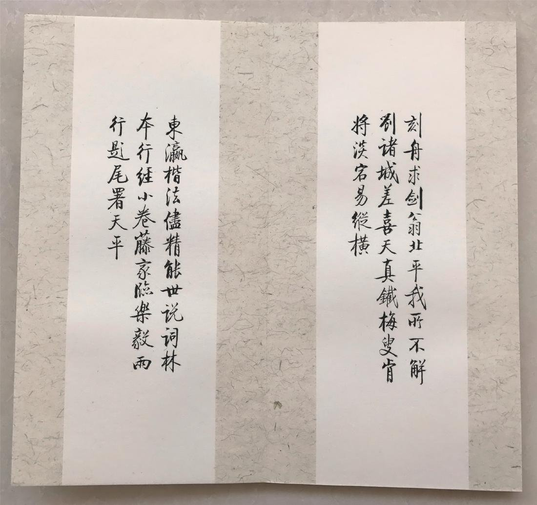 TWEELVE PAGES OF CHINESE ABLUM CALLIGRAPHY ON PAPER - 6