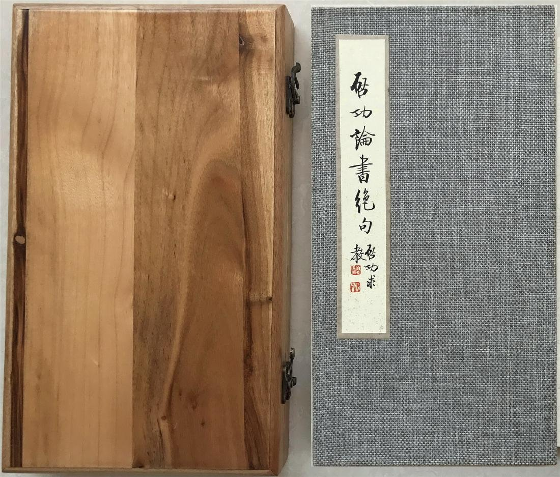 TWEELVE PAGES OF CHINESE ABLUM CALLIGRAPHY ON PAPER - 9