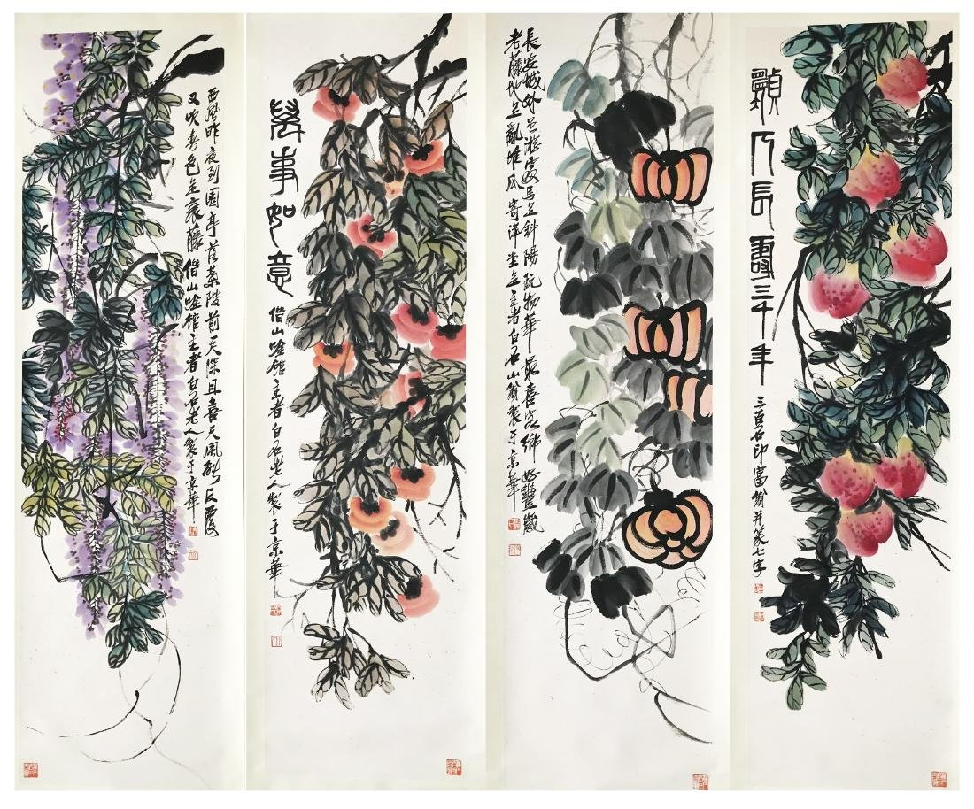 FOUR LARGE PANELS OF CHINESE SCROLL PAINTING OF FRUIT