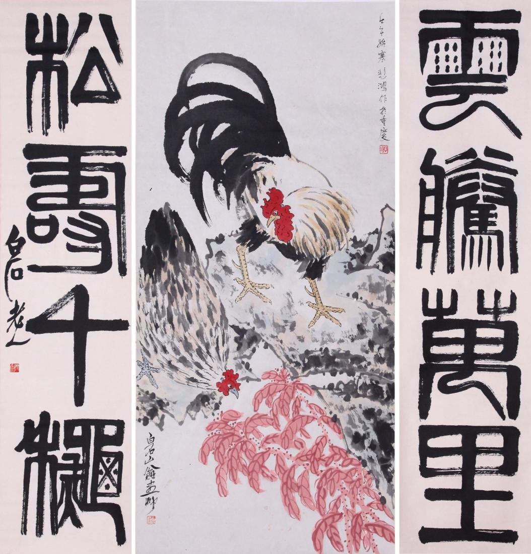 CHINESE SCROLL PAINTING OF ROOSTER ON ROCK AND