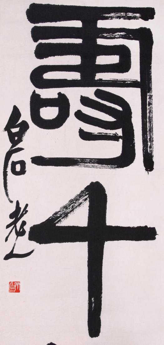 CHINESE SCROLL PAINTING OF ROOSTER ON ROCK AND - 4