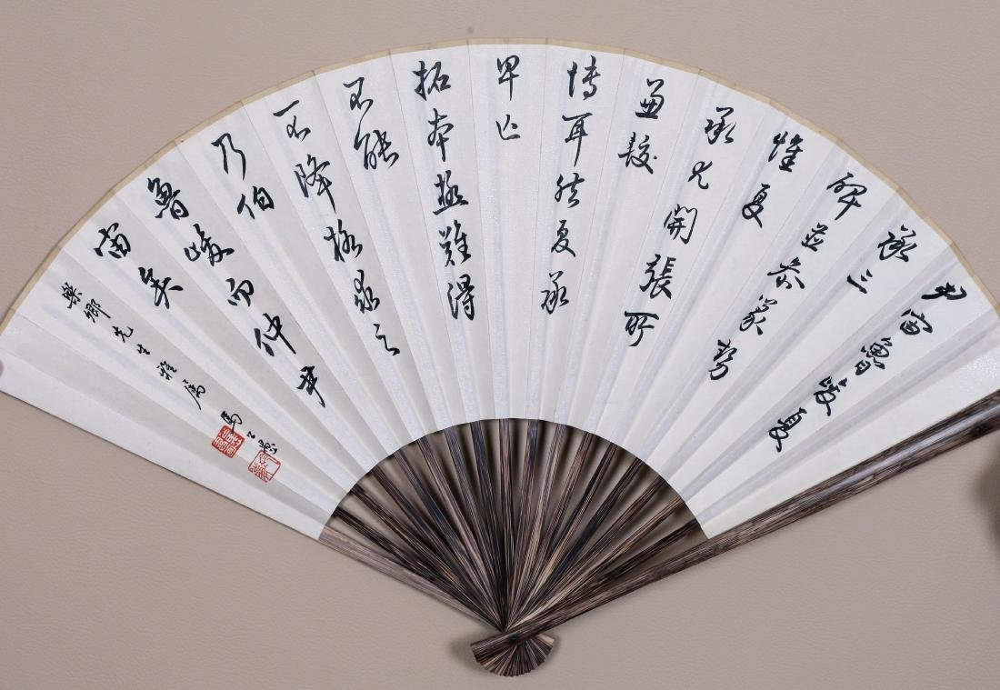 CHINESEFAN PAINTING OF BIRD AND FLOWER AND CALLIGRAPHY - 5