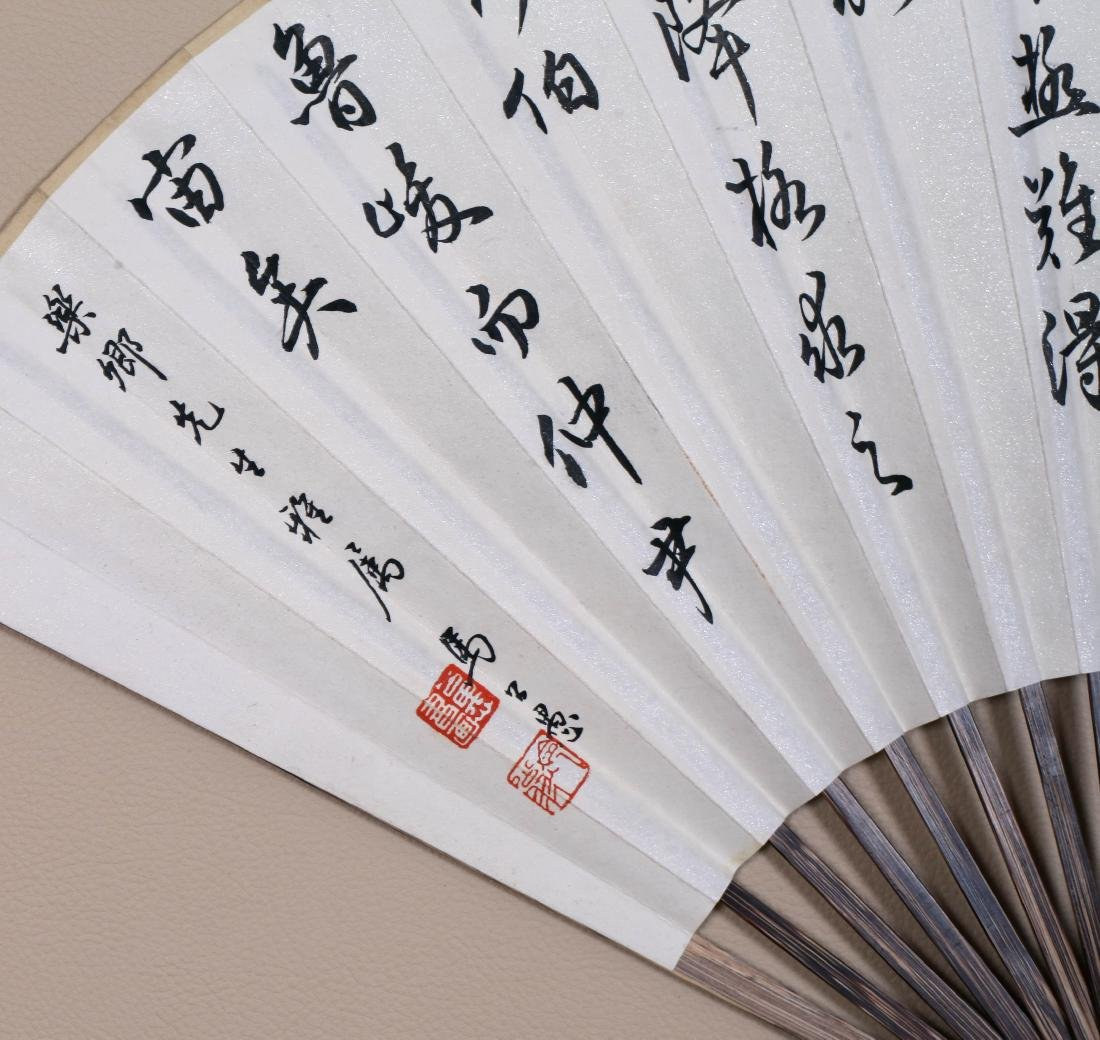 CHINESEFAN PAINTING OF BIRD AND FLOWER AND CALLIGRAPHY - 6