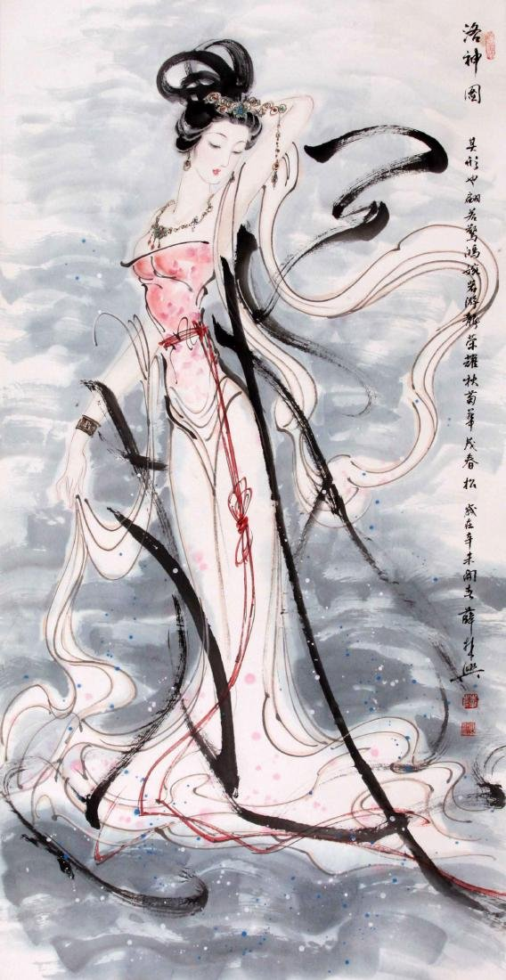 CHINESE SCROLL PAINTING OF BEAUTY ABOVE THE WAVES