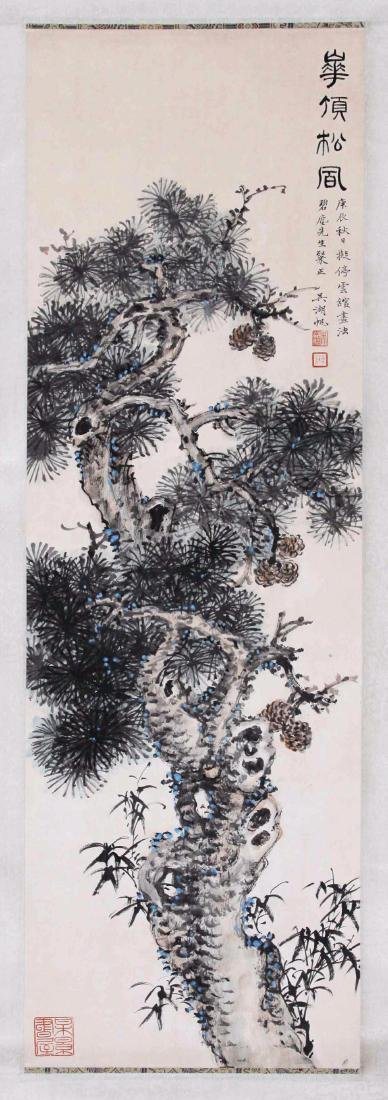 CHINESE SCROLL PAINTING OF PINE TREE
