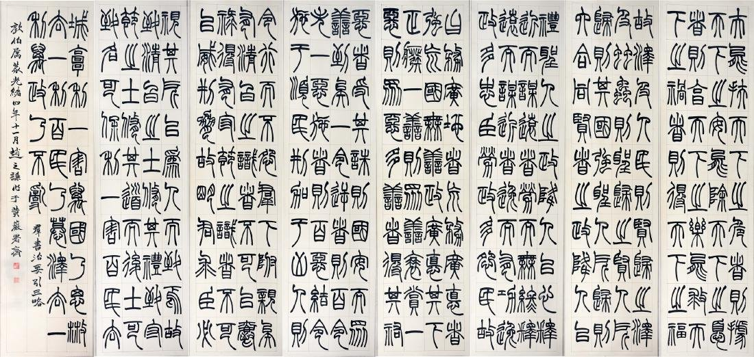 EIGHT LARGE PANELS OF CHINESE SCROLL CALLIGRAPHY ON