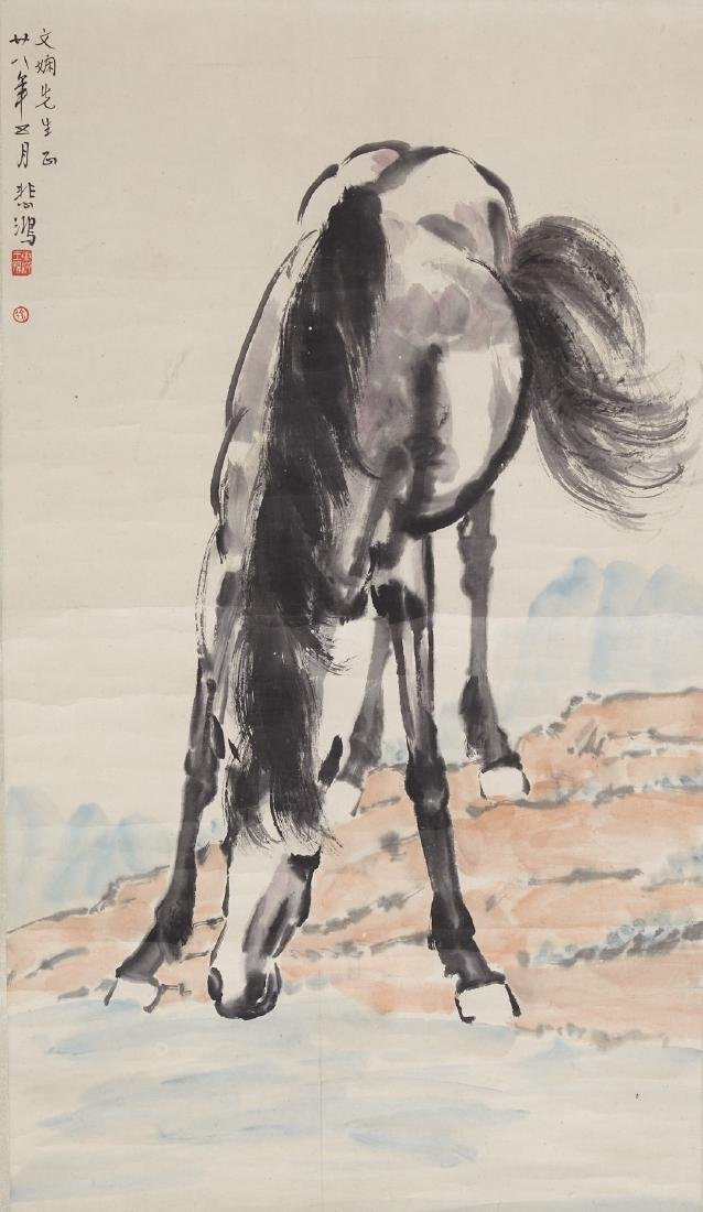 CHINESE SCROLL PAINTING OF HORSE DRIKING