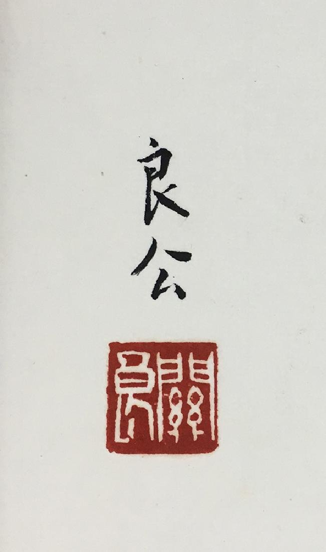 CHINESE SCROLL PAINTING OF AN OPERA FIGURE - 3