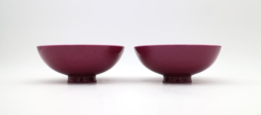 PAIR OF CHINESE PORCELAIN OF RED GLAZED BOWLS