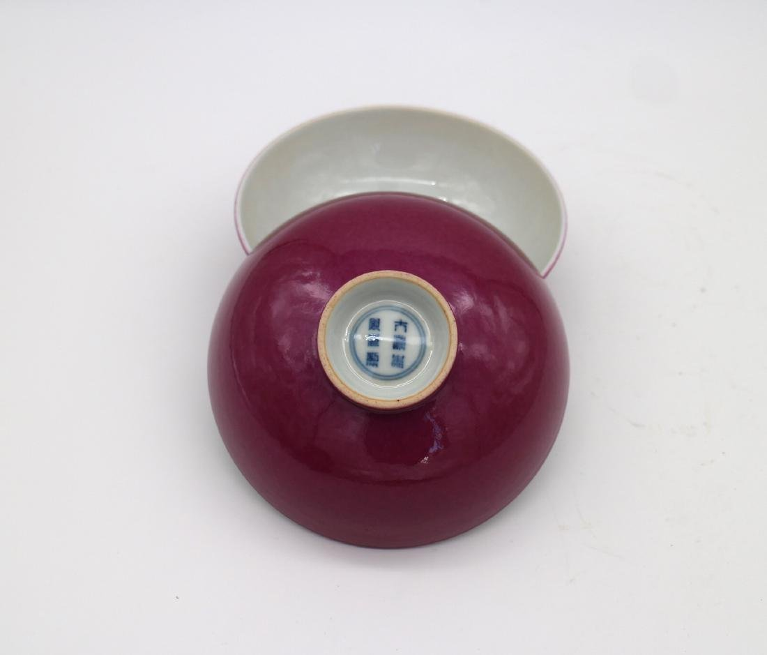 PAIR OF CHINESE PORCELAIN OF RED GLAZED BOWLS - 2