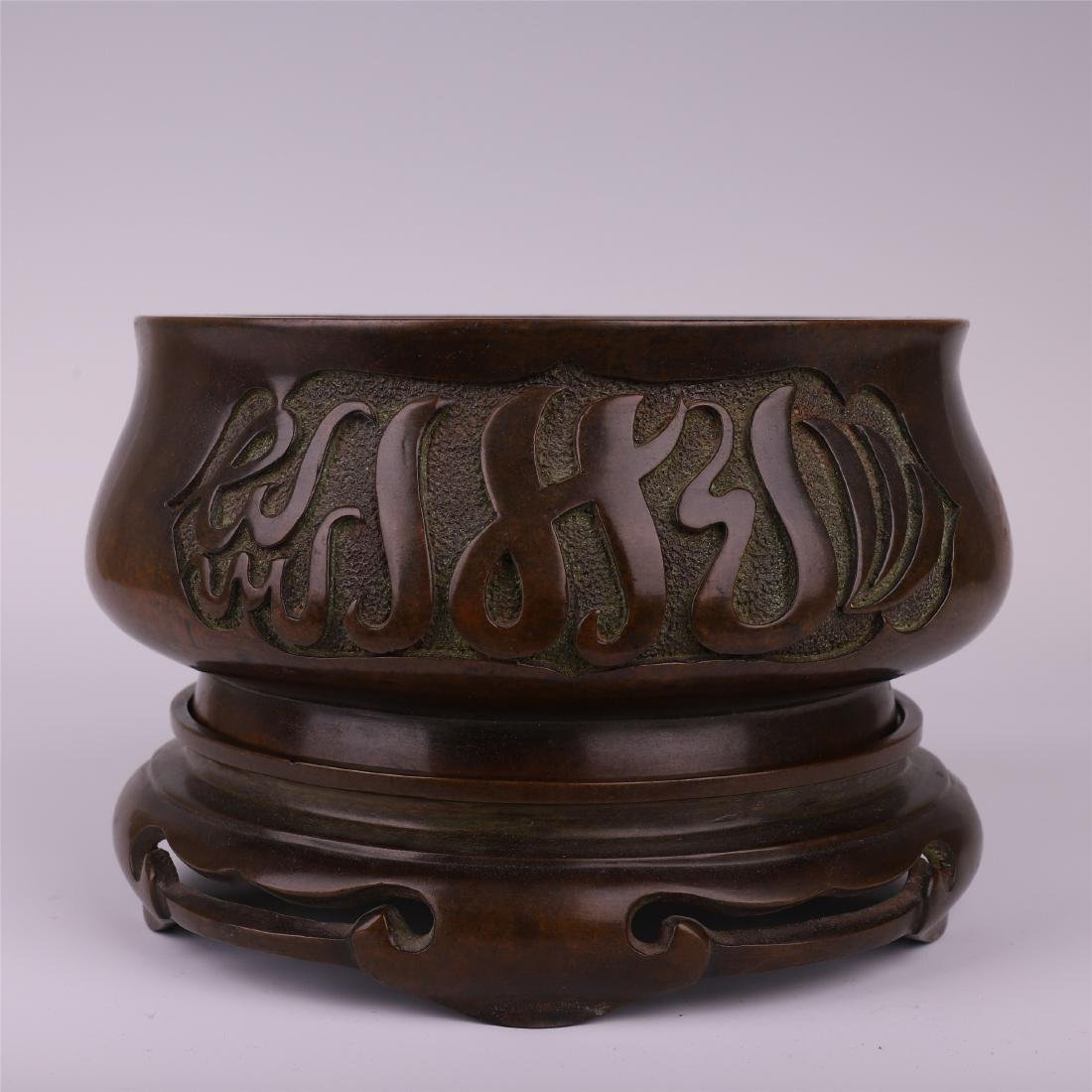LARGE CHINESE BRONZE COPPER CENSER WITH ARABIC